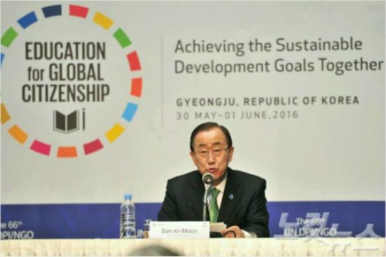 """Våre barn skal nå underkastes FN-diktert indoktrinering for å bli gode og lydige Agenda 21 globalister og """"Global Citizens"""""""