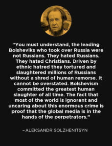 "Nobelprisvinner Aleksandr Solzhenitsyn fra boken ""200 Years Together"""