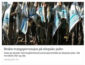 """Sionist-rasistenes utrensking av """"uønskede elementer"""""""