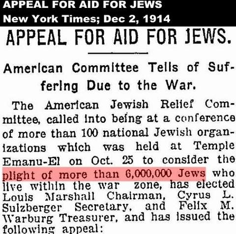 1914appealforaidforjews