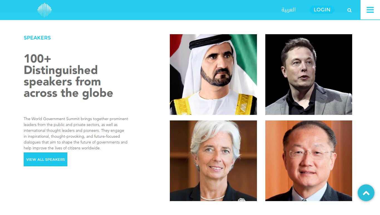 World Government Summit 2017